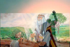 Sacrifice as a Form of Worship